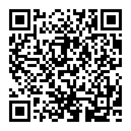 职上网:淮北市2020年初级会计考